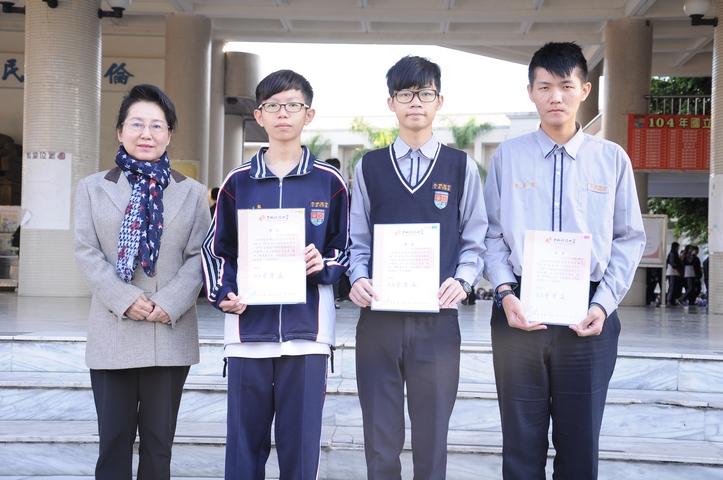 2015高中人生职微电脑设计选择竞赛高中作文全国应用图片